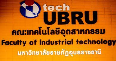 กิจกรรมปฐมนิเทศนักศึกษาฝึกประสบการณ์วิชาชีพ คณะเทคโนโลยีอุตสาหกรรม