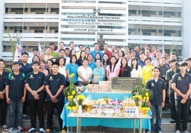 วันที่ 24 มกราคม 2562 คณะเทคโนโลยีอุตสาหกรรม นำโดย คณะผู้บริหาร คณาจารย์ เจ้าหน้าที่ และนักศึกษา ได้จัดพิธีบวงสรวงใหญ่องค์พระวิษณุกรรม ณ ลานพระวิษณุกรรม คณะเทคโนโลยีอุตสาหกรรม มหาวิทยาลัยราชภัฏอุบลราชธานี