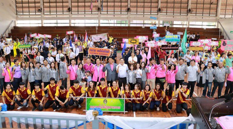 การแข่งขันกีฬาเทคโนเกมส์ ครั้งที่ 14 ประจำปีการศึกษา 2561 ระหว่างวันที่ 12-14 กุมภาพันธ์ 2562 ณ สนามกีฬามหาวิทยาลัยราชภัฏอุบลราชธานี