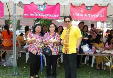 คณะเทคโนโลยีอุตสาหกรรมร่วมงานวันผู้สูงวัยช่วยสังคมไทยอยู่เย็นเป็นสุข ณ บริเวณลานพอก มหาวิทยาลัยราชภัฏอุบลราชธานี