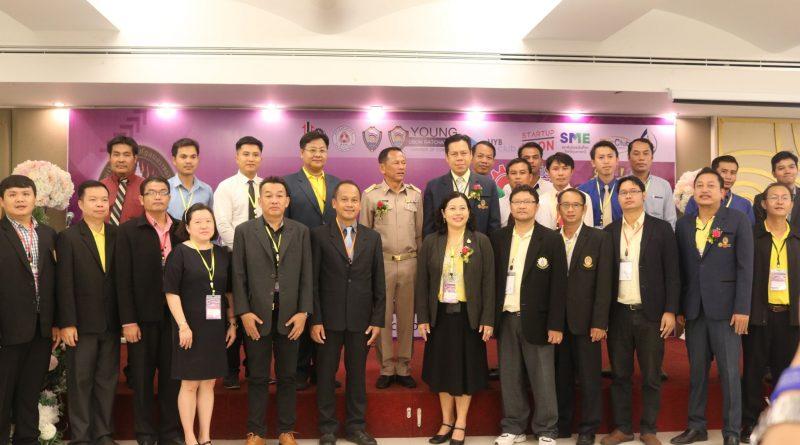 งานประชุมวิชาการระดับชาติเทคโนโลยีอุตสาหกรรมและวิศวกรรม ครั้งที่5