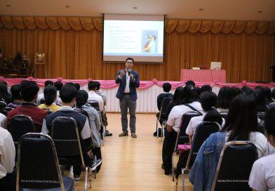 โครงการพัฒนาความรู้ทักษะภาษาอังกฤษ ในศตววษที่ 21
