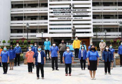 พิธีสักการะบูชาสิ่งศักดิ์สิทธิ์ประจำคณะฯ เนื่องในวันขึ้นปีใหม่ไทย ( วันสงกรานต์ ) ประจำปี 2563 ณ คณะเทคโนโลยีอุตสาหกรรม มหาวิทยาลัยราชภัฏอุบลราชธานี