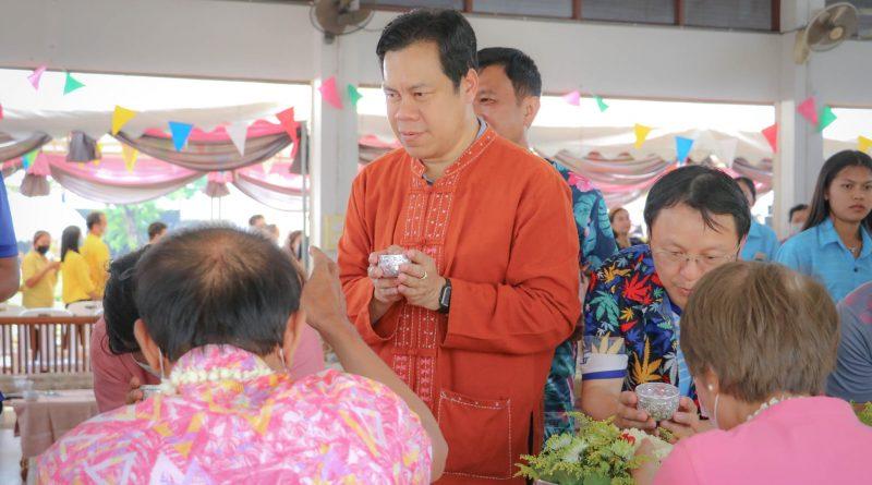 กิจกรรมวันผู้สูงวัยช่วยสังคมไทยอยู่เย็นเป็นสุข 2564
